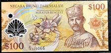 Brunei 100 Dollar(Seratus Ringgit) Polymer Banknote VF (+FREE 1 B/note) #D6382