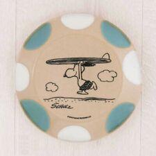 KINTO Hibi plat plaque 200 mm Ash 26889 PORCELAINE MADE IN JAPAN