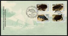 MARSHALL ISLANDS, SCOTT # 982-985, FDC COVER OF VARIOUS TURTLES, YEAR 2011