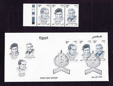 "Egypt Египет Ägypten 2015 ""MNH"" New Issue "" The Poets "" Lot x 3 Stamps & 1 F.D.C"