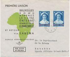 """BELGIEN FLUGPOST 1953 Kab.-Erstflug der SABENA MEF """"BRUXELLES - ENTEBBE, UGANDA"""""""
