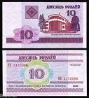 BIELORRUSIA BELARUS 10 rublos rubles 2000 Pick 23 SC / UNC