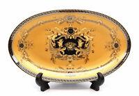"Royalty Porcelain Yellow 14"" Large Oval Serving Platter, Luxury Greek Key 24K"