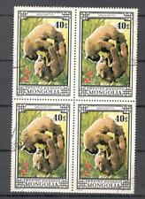 R9987 - MONGOLIA 1974  - QUARTINA NATURA ORSI  - VEDI FOTO
