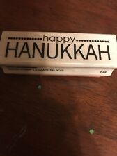 HAPPY HANUKKAH RUBBER WOOD STAMP by Craft Smart NEW - Free Ship