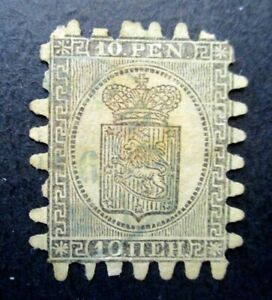 1866 Finland S# 8, 10 Pen. Yellow, Used stamp Missing perfs (teeth)