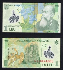 Romania - 1 leu Banca Nationala a Romaniei 2005 BB/VF  A-02