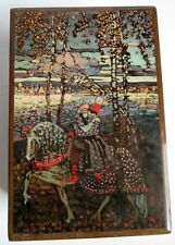 "VTG Lacquered Kandinsky Art Reuge Wood Music Jewelry Box ""We've Only Just Begun"""