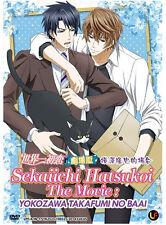 DVD Sekaiichi Hatsukoi The Movie : Yokozawa Takafumi No Baai + Free Gift