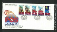 MBC16) Malaysia 1992 Launch of POS FDC