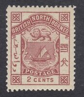 North Borneo 1886 to 1887 - 2c Brown - SG25 - Mint Hinged (A12C)