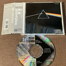 PINK FLOYD Dark Side Of The Moon JAPAN CD CP35-3017 1A3 TO OBI+INSERT 3,286JPY