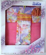 Takara Barbie Fashion Kimono (NEW)