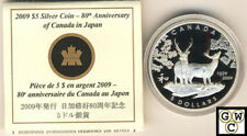 2009 $5 Sterling Silver Coin - 80th Anniversary of Canada in Japan (OOAK)