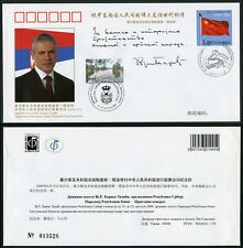CHINA 2009 PFTN.WJ(B26)-178 State Visit China by H.E. President of Serbia CC/FDC