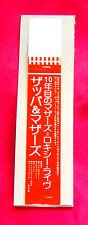 Frank Zappa Roxy & Elsewhere PROMO OBI JAPAN DISK UNION
