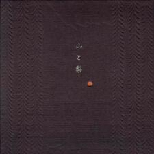 ANDREW CHALK & DAISUKE SUZUKI Yama To Nashi CD BOX *SEALED* ora mirror af ursin