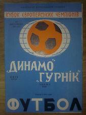 Programme Dynamo Kiev USSR Ukraine - Gornik Poland 1967 Champions Cup in MINT