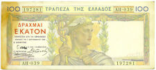 Greece 1935 100 Drachmai Note SCARCE in High Grade EF Stained France Printed