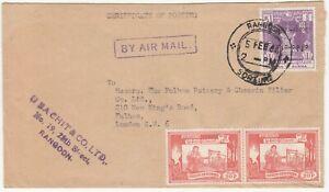 Burma: Airmail Cover: U Ba Chita & Co Ltd, Rangoon to London, 5 Feb 1962 [?]