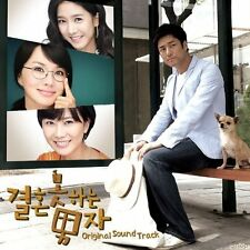 Man Who Can't Get Married - 2009 Original Soundtrack CD