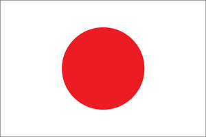 JAPAN FLAG 5FT X 3FT JAPANESE - WITH 2 EYELETS