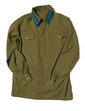 Reproduction Soviet WW2 Air Force /Para M35 Officer Shirt Tunic size US46 Chest