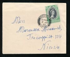 CYPRUS 1953 CORONATION FIRST DAY COVER
