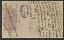 BILL OF EXCHANGE BOMBAY IMPERIAL BANK OF INDIA 9 RUPEES HUNDI STAMP 1922