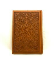 Arabic Quran Leather Cover and Golden Edges 14x20cm with Uthmani Script