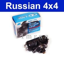 Bremszylinder für die Bremstrommel hinten Lada Niva 2121 ORIGINAL!