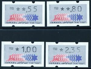 ISRAEL FRAMA LABELS MNH FV4.70 💲
