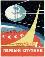 Soviet Space Propaganda Poster Canvas Print 8x10+1'' Border FIRST SPUTNIK