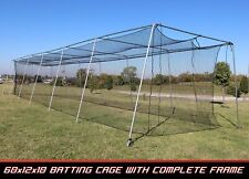 Cimarron 60x12x10 Batting Cage & Complete Frame HD