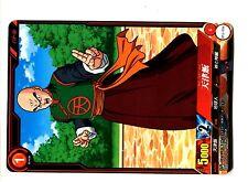 DBZ Carte DRAGON BALL JAPANESE Card Next-Generation N° BT1-016