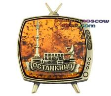 Bronze Solid Brass Baltic Amber Magnet Kitchen Old TV Moscow Ostankino 980HE