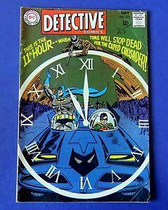 DETECTIVE COMICS #375 COMIC BOOK ~ 1968 DC Batman SILVER AGE ~ VG+