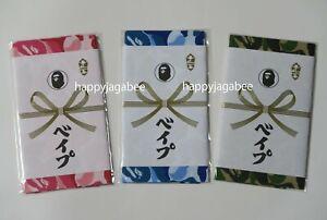 A BATHING APE Goods Men's ABC CAMO TENUGUI JAPANESE TOWEL 3colors Japan New