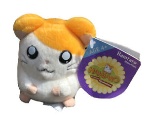 Vintage 2002 Anime Hamtaro Ham-Ham Plush Toy HASBRO New With Tags Rare Kawaii