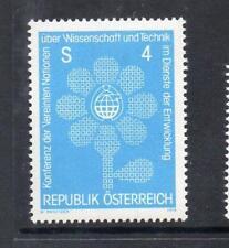AUSTRIA MNH 1979 SG1846 UN CONFERENCE ON SCIENCE & TECHNOLOGY DEVELOPMENT