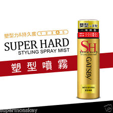 GATSBY STYLING SPRAY MIST ( SUPER HARD) 150g