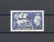 BAHRAIN 1950-55 SG 79 Mint Cat £42