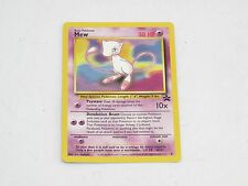 Pokemon TCG Card Black Star Promo Mew Fantastic Condition #8