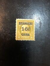 US Shanghai China Stamp # K8 Mint OG H $70