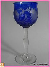 RARE OLD WINE GLASS STEVENS & WILLIAMS OR WEBB CRYSTAL BLUE