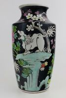 Japanese Nippon Porcelain Vase Enamelled Hand Painted Famille Noire Stye 26cm