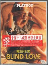 Playboy: Blind Love (1996) DVD TAIWAN SEALED