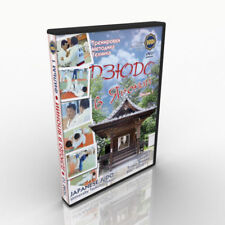 Judo for coach - Judo in Japan. Movie 1. Training. Methods. Technique.