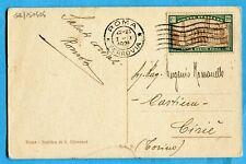 1925 ANNO SANTO c.20 (+10) ISOLATO su cartolina in tariffa 5 PAROLE  (250404)
