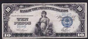 Bank of Philippine Island TEN Pesos 1928 (10 p) SN#D9144D (LOW 4 Digit Serial)